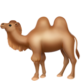 Bactrian Camel ios/apple emoji