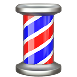 Barber Pole ios emoji