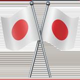 Crossed Flags ios emoji
