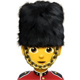 Guardsman ios/apple emoji