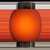 Izakaya Lantern ios emoji