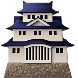Japanese Castle ios emoji