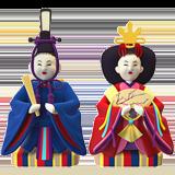 Japanese Dolls ios/apple emoji