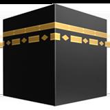 Kaaba ios emoji