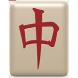 Mahjong Tile Red Dragon ios emoji