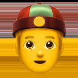 Man With Gua Pi Mao ios emoji