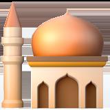 Mosque ios emoji
