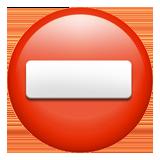 No Entry ios emoji