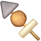 Oden ios/apple emoji