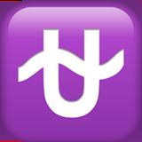 Ophiuchus ios emoji