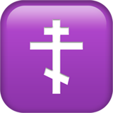 Orthodox Cross ios emoji