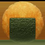 Rice Cracker ios/apple emoji