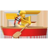Rowboat ios emoji
