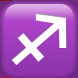 Sagittarius ios emoji