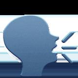 Speaking Head In Silhouette ios/apple emoji