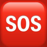 Squared Sos ios/apple emoji