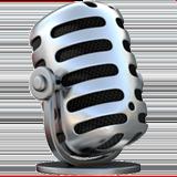 Studio Microphone ios/apple emoji