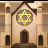 Synagogue ios/apple emoji