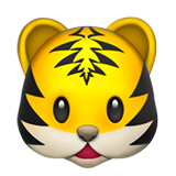 Tiger Face ios emoji