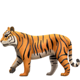 Tiger ios emoji