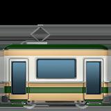 Tram Car ios emoji