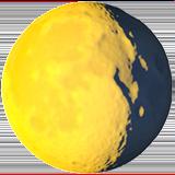 Waning Gibbous Moon Symbol ios emoji