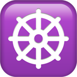 Wheel Of Dharma ios emoji