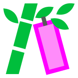 Tanabata Tree docomo emoji