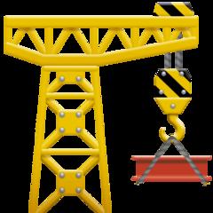 Building Construction facebook emoji