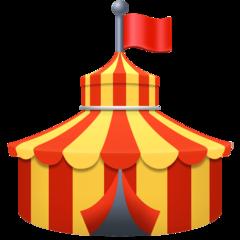 Circus Tent facebook emoji