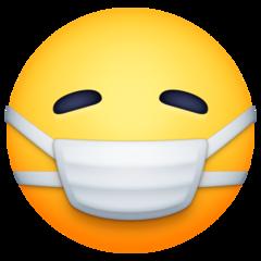 Face With Medical Mask facebook emoji