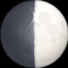 First Quarter Moon Symbol facebook emoji