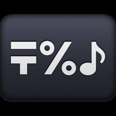 Input Symbol For Symbols facebook emoji