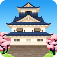 Japanese Castle facebook emoji