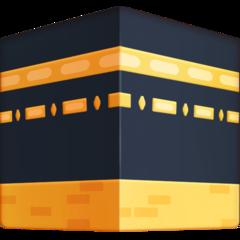 Kaaba facebook emoji