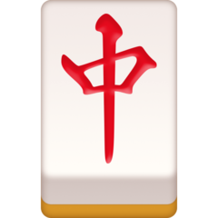 Mahjong Tile Red Dragon facebook emoji