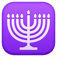 Menorah With Nine Branches facebook emoji