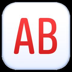 Negative Squared Ab facebook emoji
