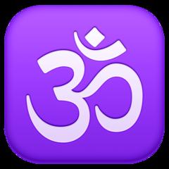 Om Symbol facebook emoji