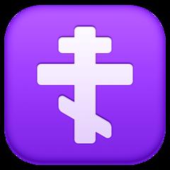 Orthodox Cross facebook emoji