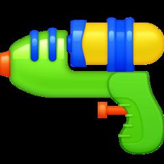 Pistol facebook emoji