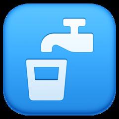 Potable Water Symbol facebook emoji