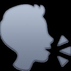 Speaking Head In Silhouette facebook emoji
