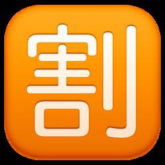 Squared Cjk Unified Ideograph-5272 facebook emoji
