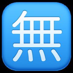 Squared Cjk Unified Ideograph-7121 facebook emoji