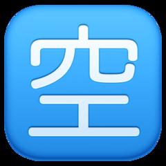 Squared Cjk Unified Ideograph-7a7a facebook emoji