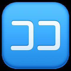 Squared Katakana Koko facebook emoji