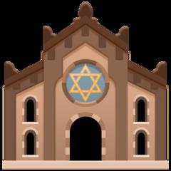 Synagogue facebook emoji