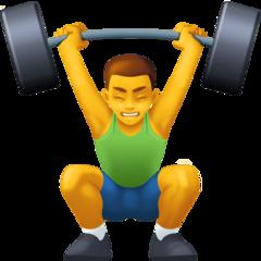 Weight Lifter facebook emoji
