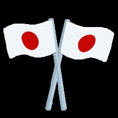 Crossed Flags facebook messenger emoji